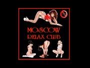 Порно массаж в москве